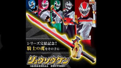 Photo of Bandai presenta edición especial de la espada «Super Sentai Ryusouja Ryusouken»
